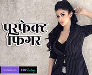 mouni roy fitness thumb