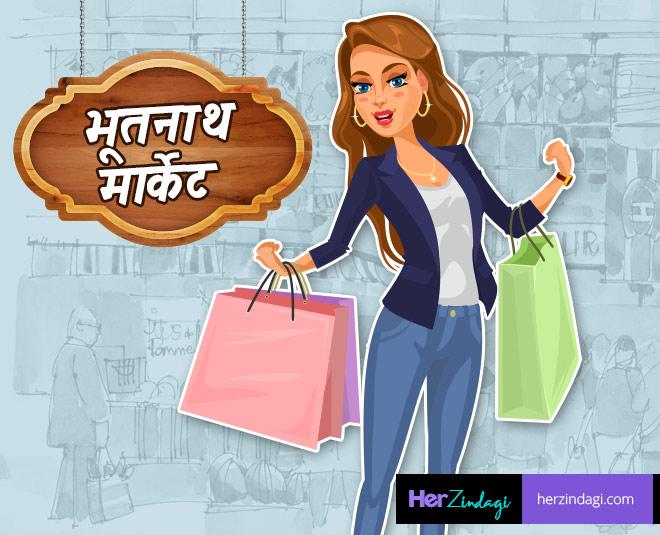 shopping at lucknow first high tech bhootnath market main