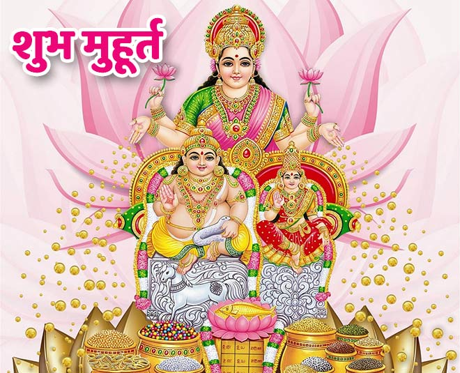 akshaya tritiya  special day