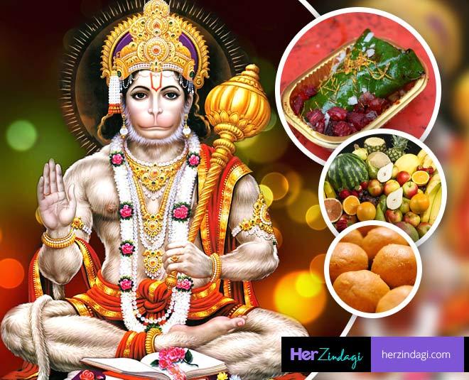 hanuman jayanti bhog card ()