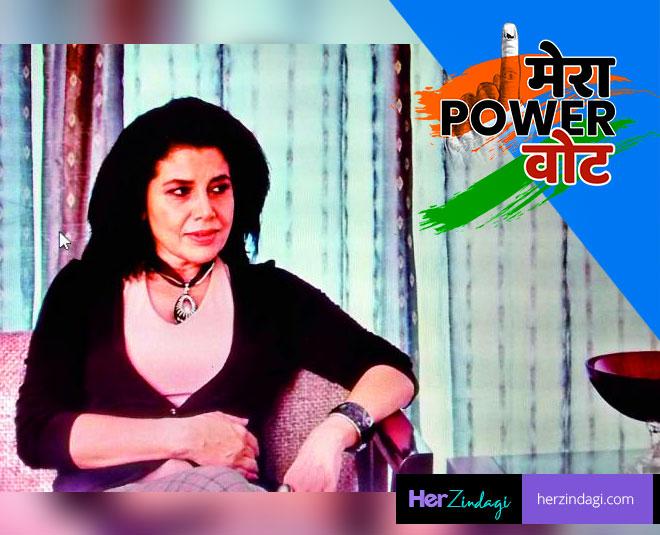 lok sabha election  business women madhu singh main