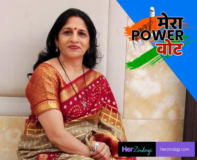 prenana sinha mera power vote card ()
