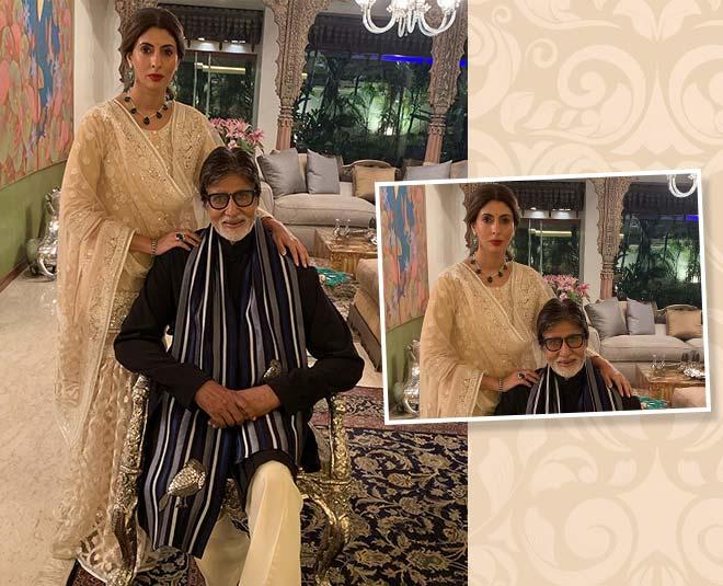 Amitabh Bachchan Property Shweta Bachchan