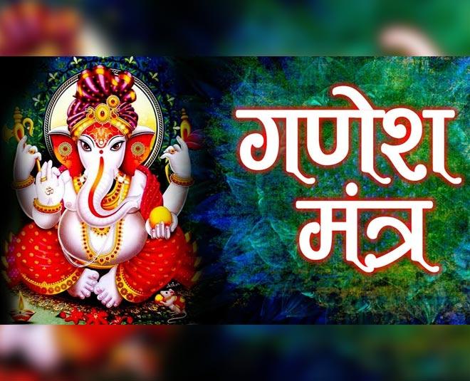 Ganesh Sthapana