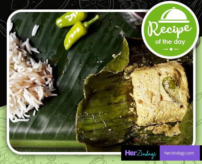 how to cook paneer paturi recipe main