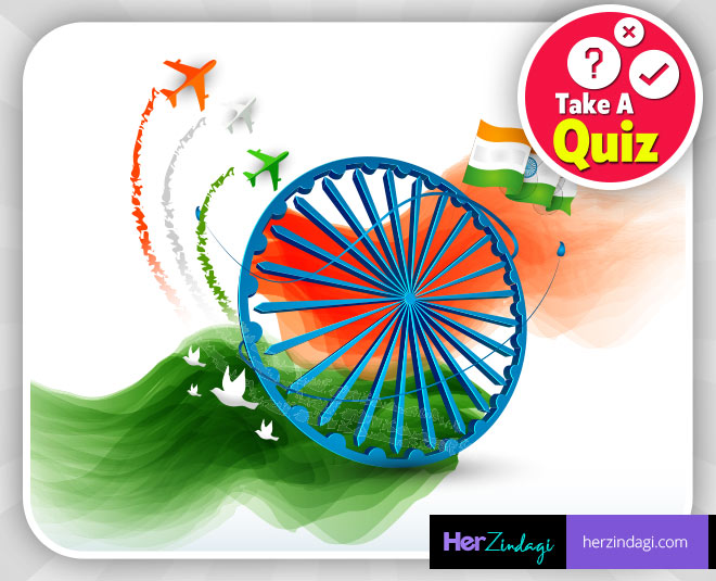 independence day quiz main