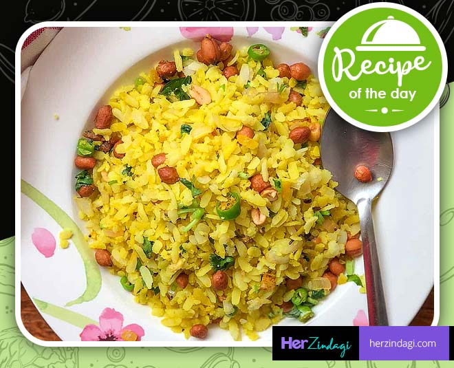 poha south indian style