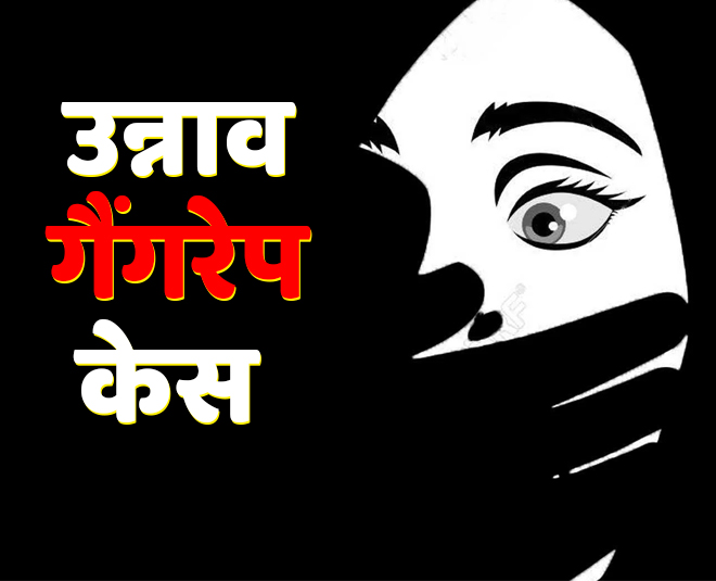whole story of unnao gangrape case main