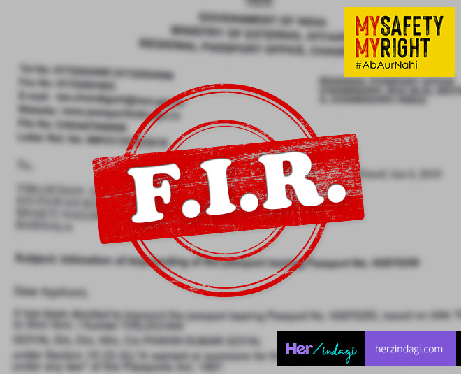 How To File A Complaint Against Police Inspector