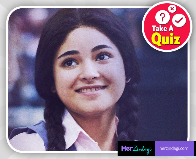 facts about zaira wasim main