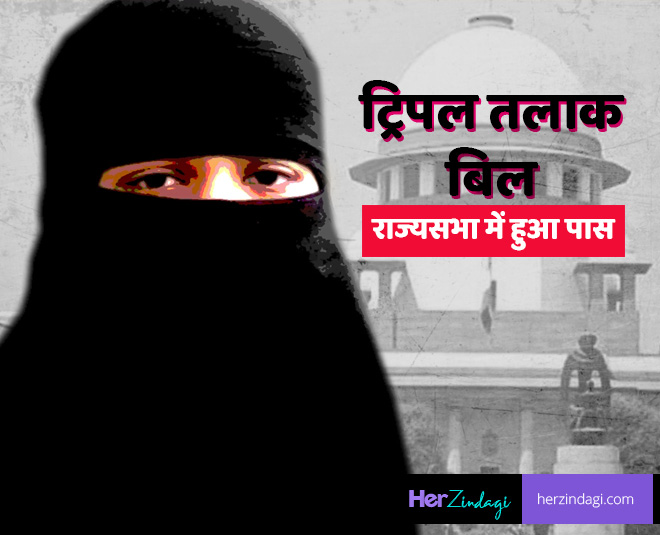 muslim women happy triple talaq bill passed main