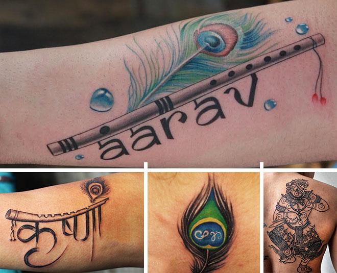 national tattoo day main