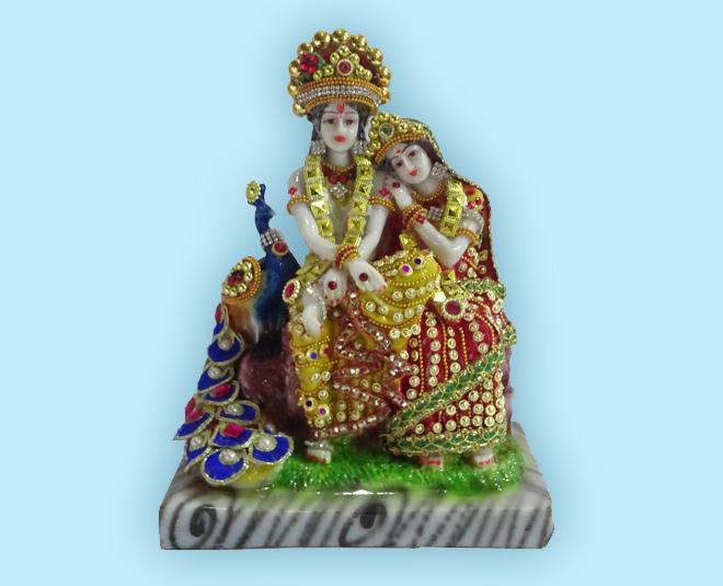 radha shyam main