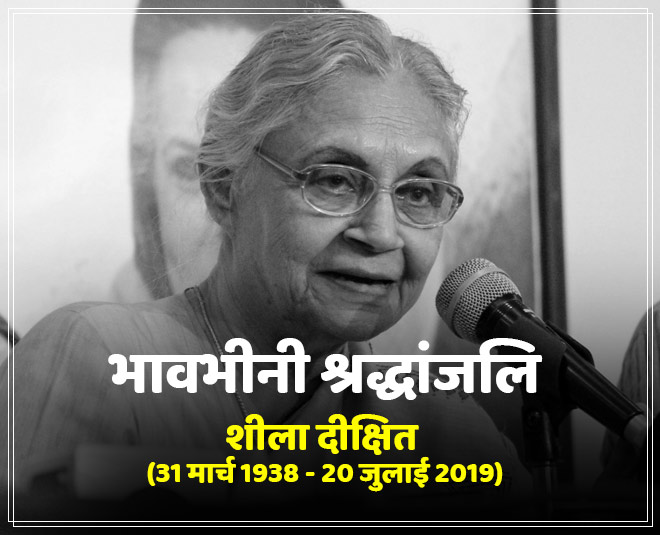 sheila dikshit ex chief minister congress leader passes away main