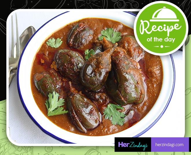 how to cook imli wale khatte baingan curry recipe main