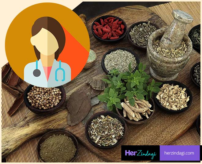 kitchen doctor remedy for disease main