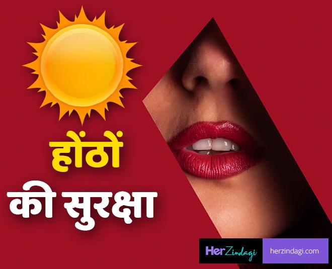sun rays side effect on lips main