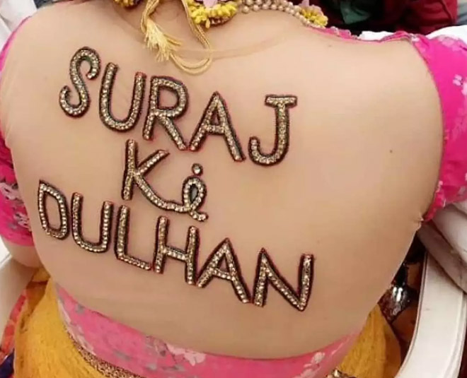 viral blouse design suraj ki dulhan beautiful design main