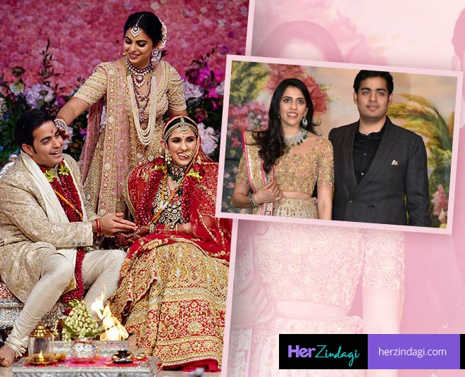 akash ambani shloka mehta wedding ceremony