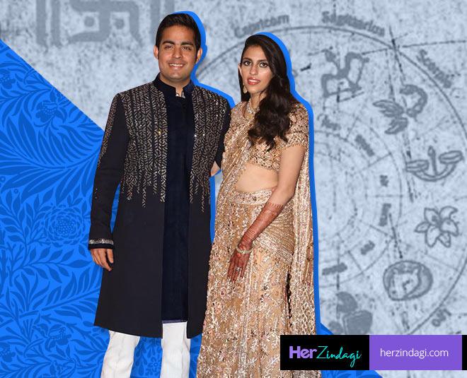 akash shloka marriage compatibility