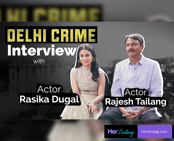 rasika duggal rajesh tailang talk about police role main