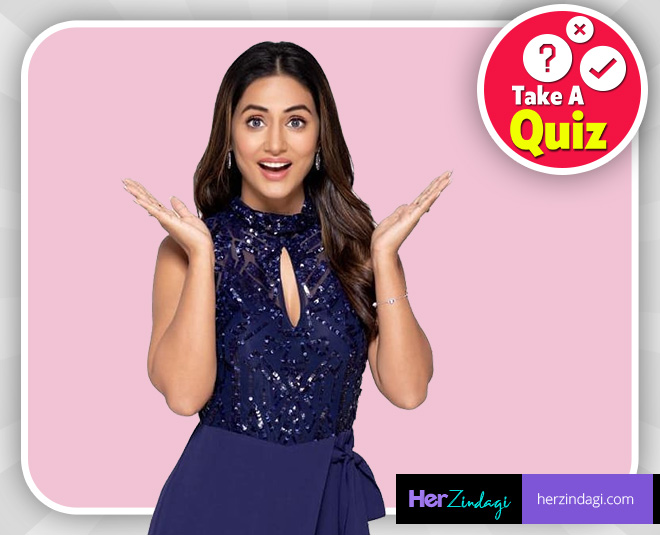 hina khan interesting quiz