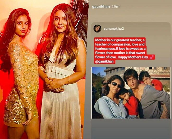 suhana khan with mother gauri khan showed affection on mothers day main