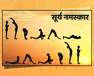 surya namaskar benefits for weight loss