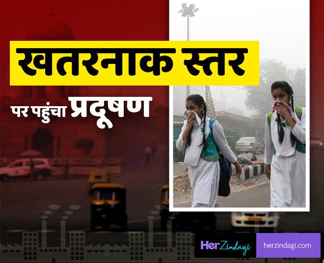air pollution problems