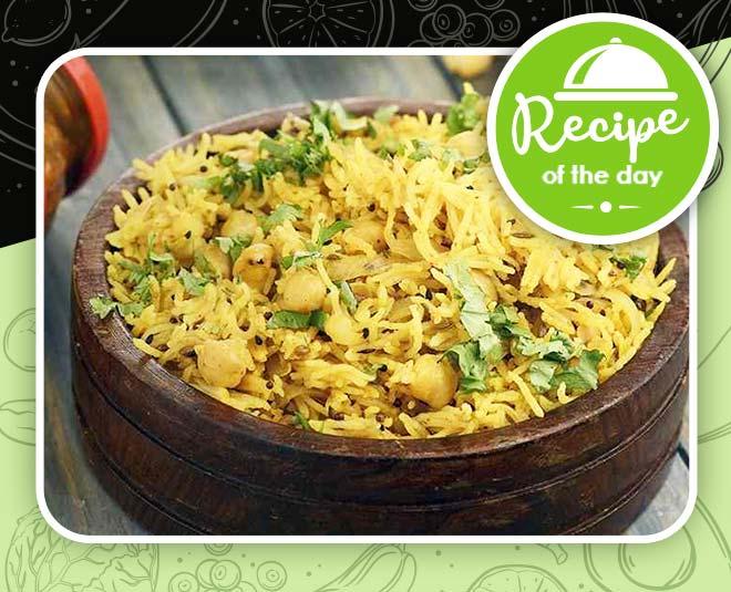 cook achari chana pulao at home main