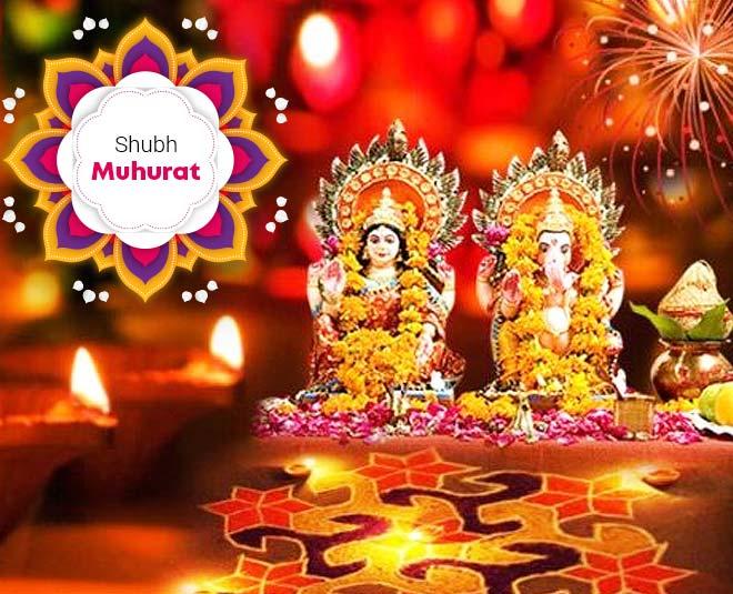 diwali puja vidhi in hindi pdf free download
