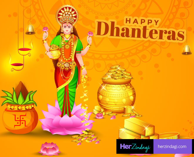 Happy Dhanteras 2019: Wishes, Quotes, WhatsApp Status And Images ...