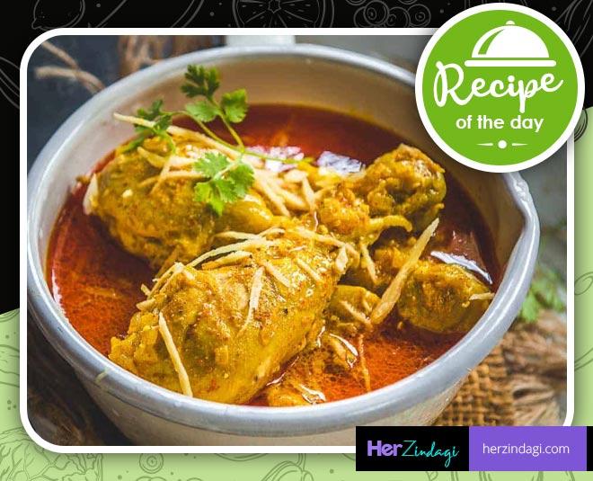how to cook adraki chicken main