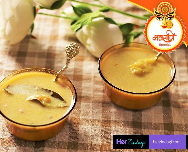 how to cook kaddu ki kheer main