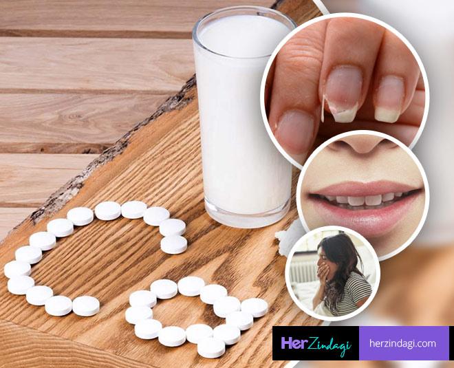 calcium deficiency health main