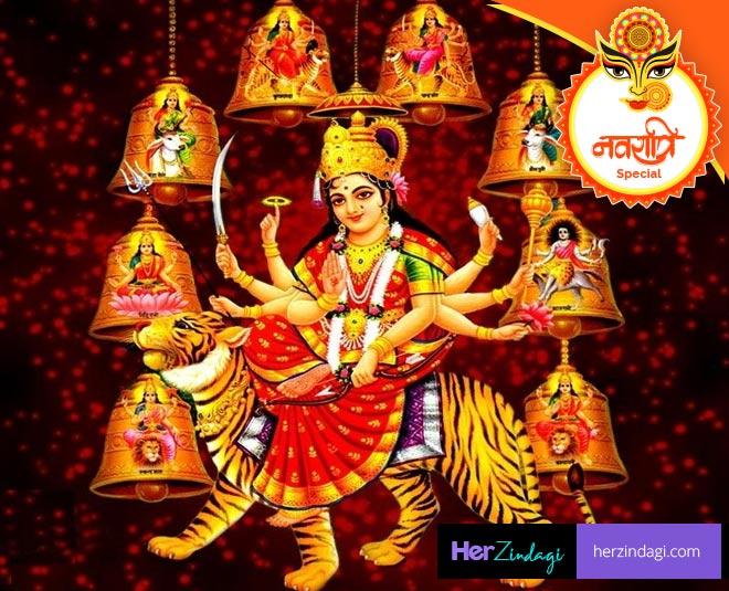 durga saptashati path in hindi