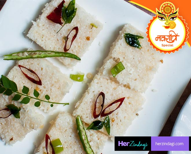 make samak ke chawal ki katli at home main