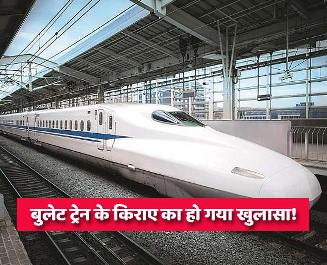 mumbai bullet train main
