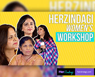 workshop to inspire women thumb