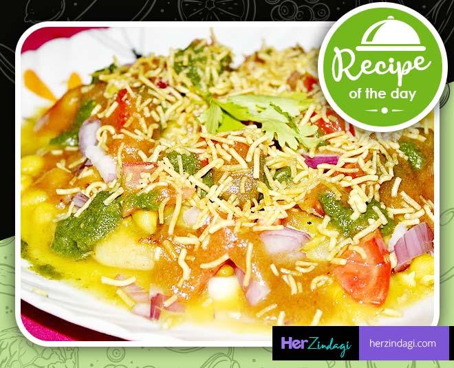best recipe of ragda chaat