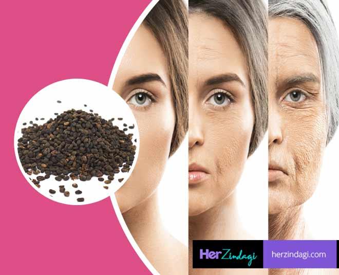anti ageing herb main