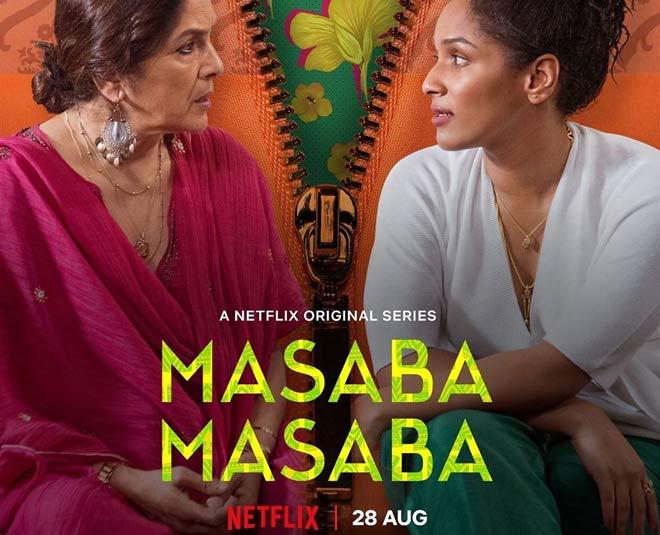masaba  masaba  trailer  web  series