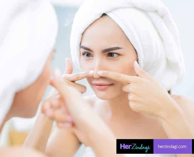 best tricks to remove blackheads