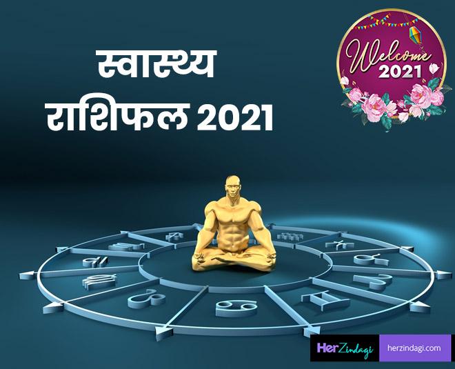 leo health horoscope