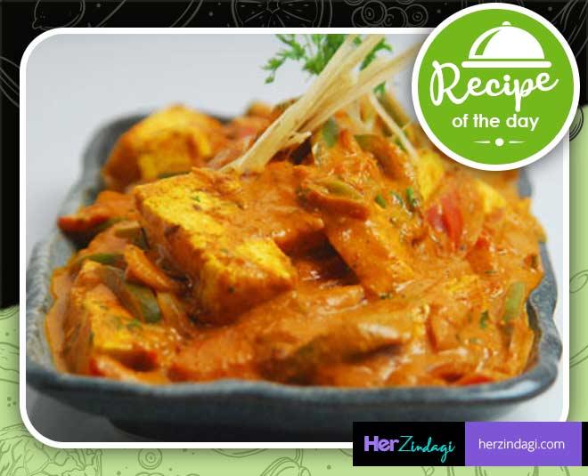 make reshmi paneer recipe at home
