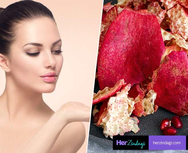 pomegranate pack main