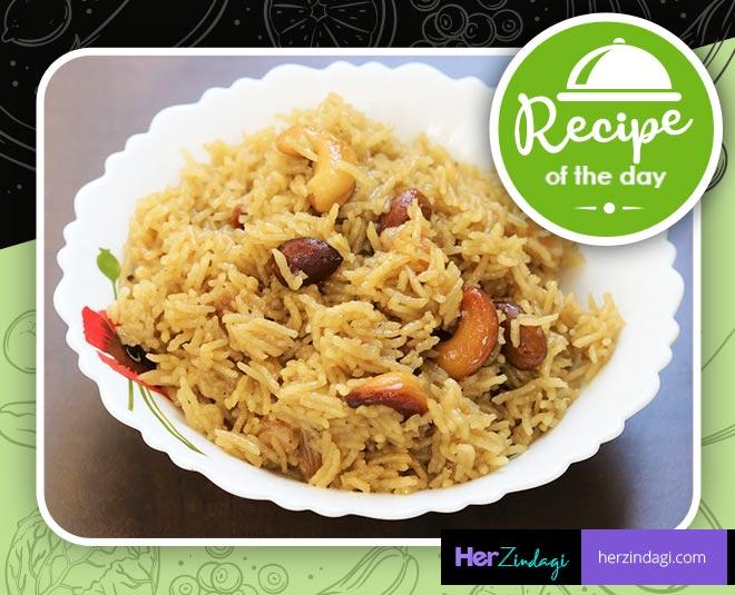 Tasty Gur  Ke Chawal  Recipe