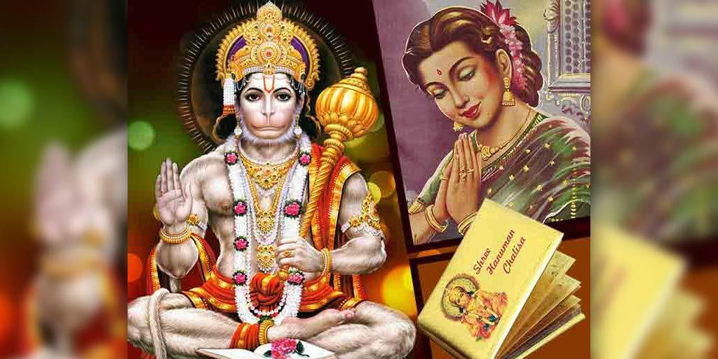 Hanuman Chalisa Path in Hindi: Learn 5 Rules Of Reading Hanuman Chalisa In  Hindi