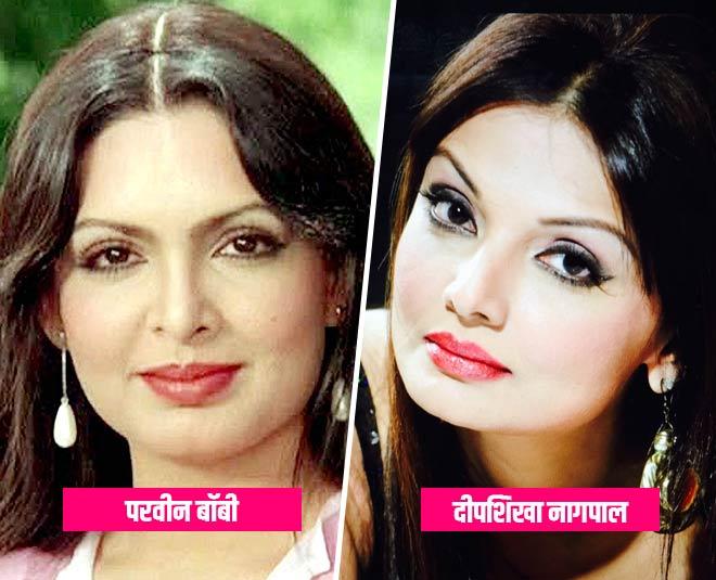 parveen babi look a like