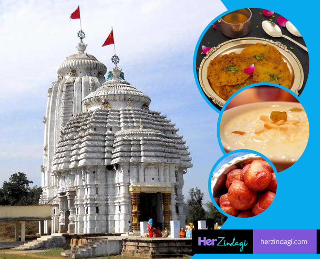 about some famous foods of chhattisgarh main